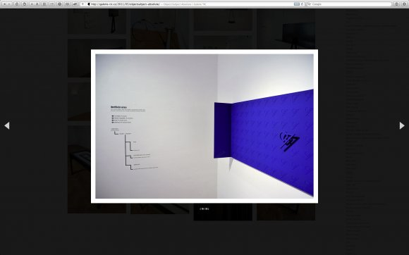 screen-shot-2011-12-28-at-13-49-35
