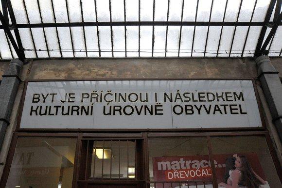 prerov019